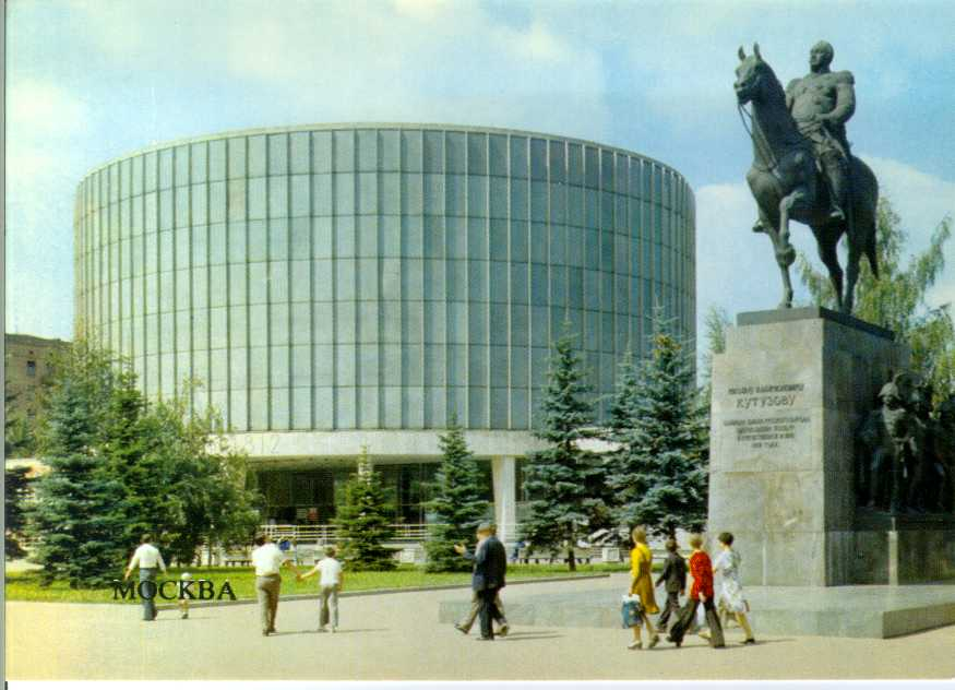 Photo of Panorama Borodinskaya Battle (Панорама Бородинская Битва)